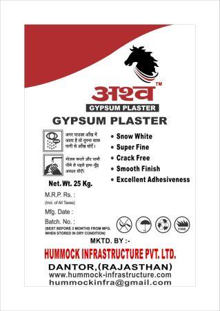 Ashva Gypsum Bag 1
